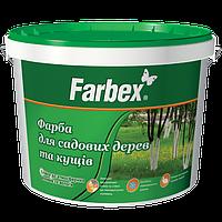 Краска Farbex для садовых деревьев и кустов белая матовая 7 кг