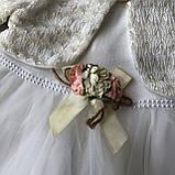Нарядное платье на девочку 263. Размер 86 см, фото 2