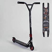 Самокат алюминиевый Best Scooter, фото 1
