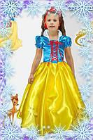 Детский карнавальный костюм Принцесса Белоснежка Код 120