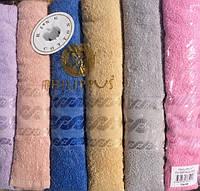 Набор полотенец 12 шт. 50х90 см.