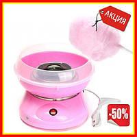 Аппарат для приготовления сахарной ваты Cotton Candy Maker, домашний аппарат для сладкой ваты