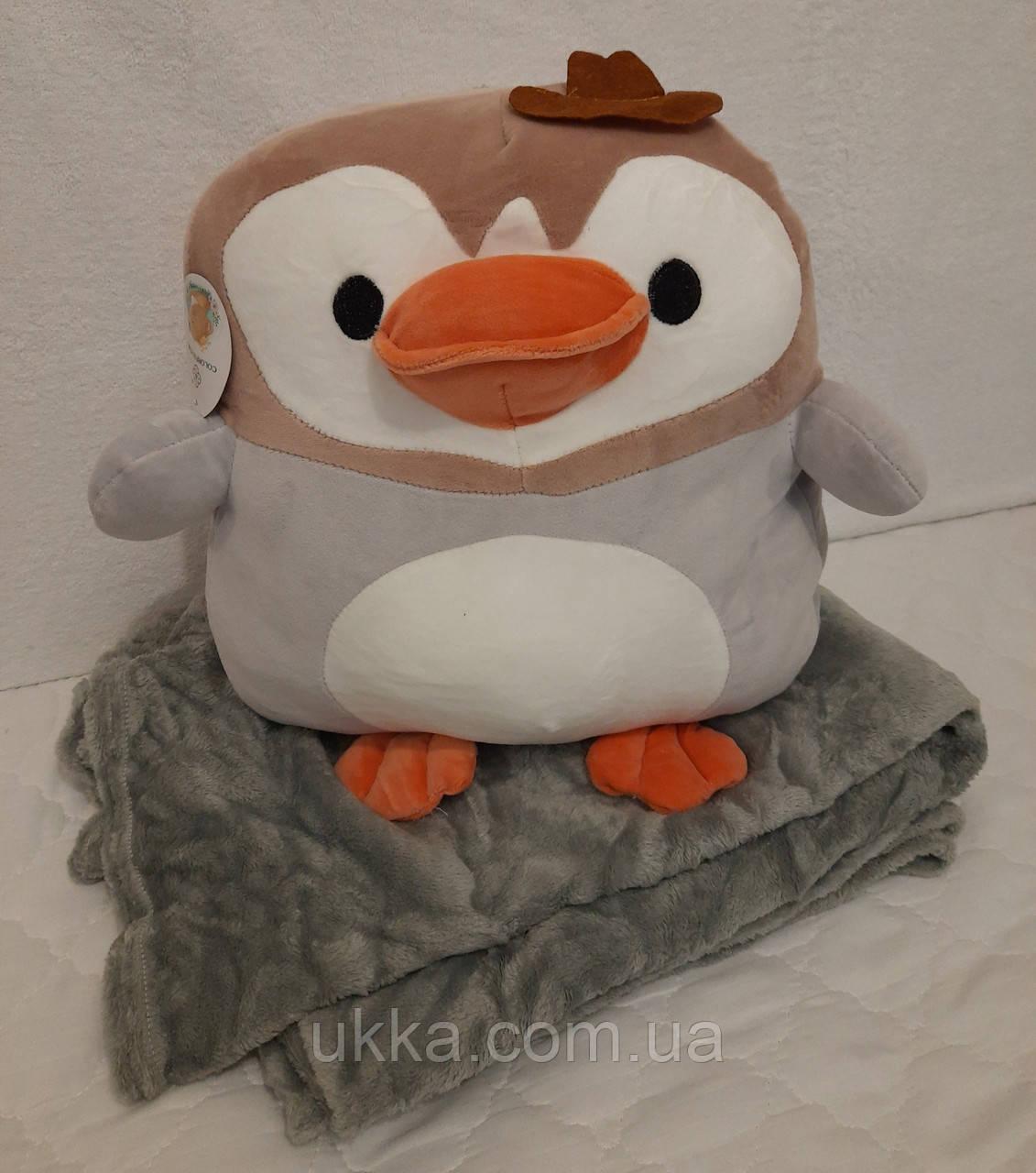 Игрушка плед Пингвин серый с пледом