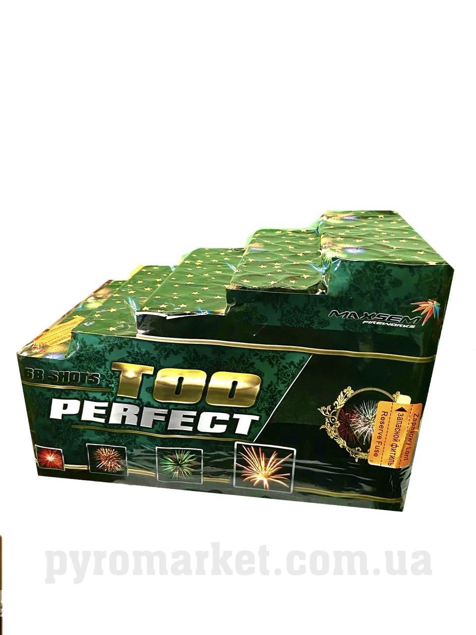 Салют Maxsem GWM6605 Too Perfect 68 выстрелов 20,25,30,38 мм
