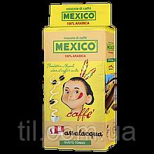 КОФЕ PASSALACQUA MEXICO - GUSTO TONDO - 100% АРАБИКА - ПАКЕТ 250г МОЛОТЫЙ
