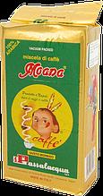 Кофе молотый в вакуумных пакетах 250 грамм