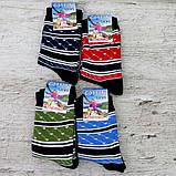 """Носки МАХРА-Термо женские. 36-39 р-р.""""Cotton socks"""" Женские теплые зимние носки , утепленные носки, фото 2"""