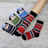 """Носки МАХРА-Термо женские. 36-39 р-р.""""Cotton socks"""" Женские теплые зимние носки , утепленные носки, фото 3"""