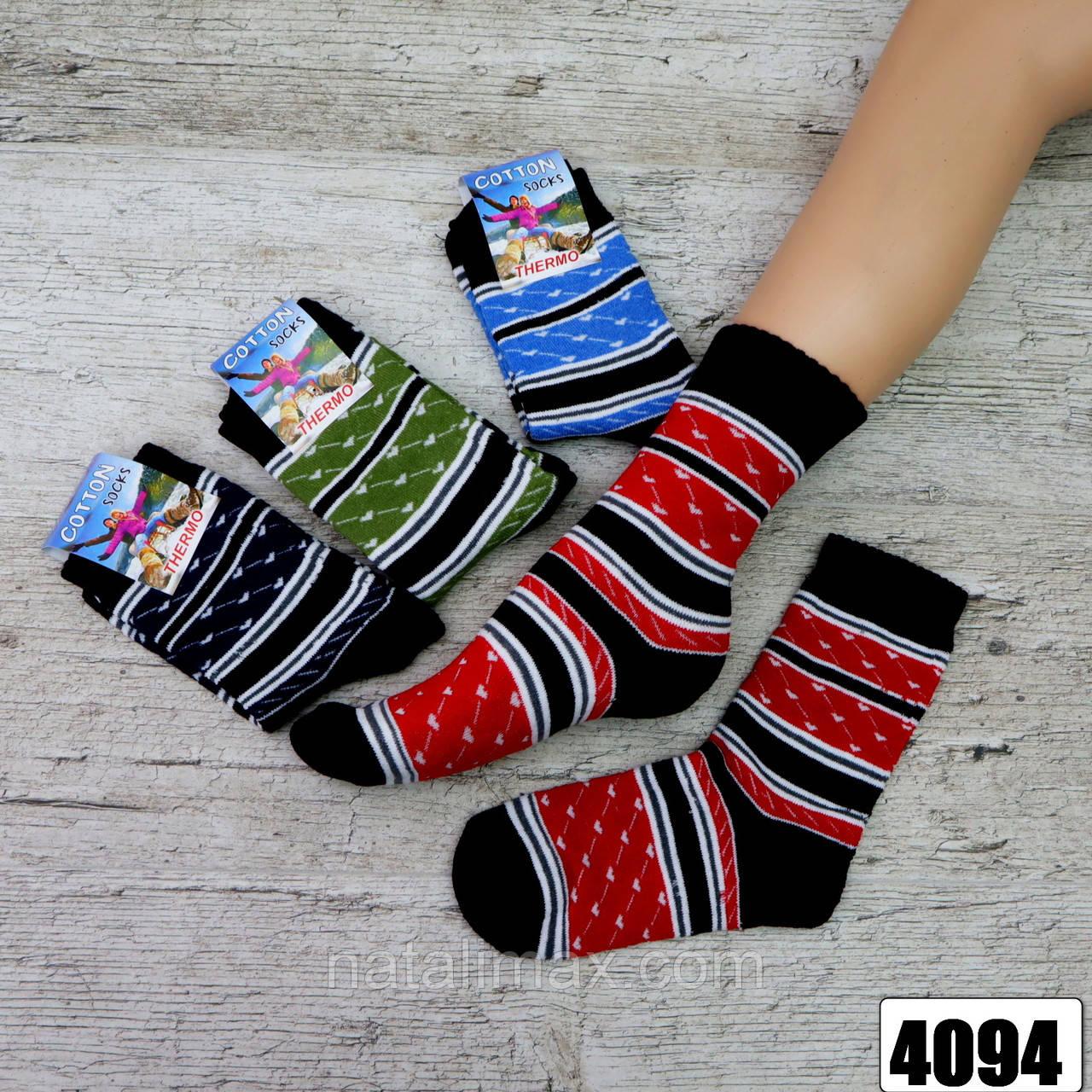 """Носки МАХРА-Термо женские. 36-39 р-р.""""Cotton socks"""" Женские теплые зимние носки , утепленные носки"""