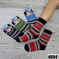 """Носки МАХРА-Термо женские. 36-39 р-р.""""Cotton socks"""" Женские теплые зимние носки , утепленные носки, фото 1"""