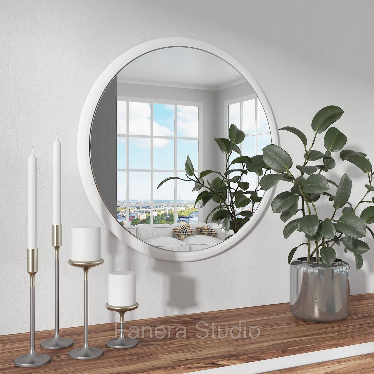 Дзеркало кругле з вологостійкого МДФ
