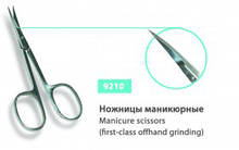 Ножиці манікюрні SPL 9210 для кутикули