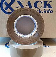 Скотч ХАСК 500м (длина 250м коричневый)