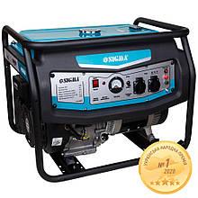 Генератор бензиновий 5.0/5.5 кВт 4-х тактний, ручний запуск SIGMA (5710461)