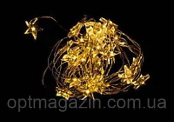 Светодиодная гирлянда капля росы звездочки 2м 20led на батарейках золотая теплая, фото 2