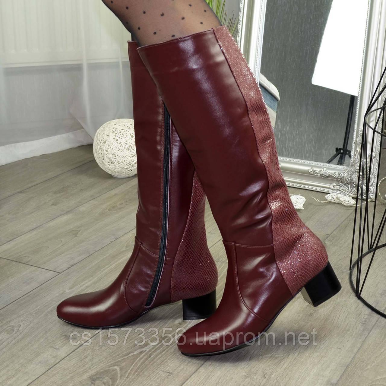 Сапоги бордовые кожаные на невысоком каблуке