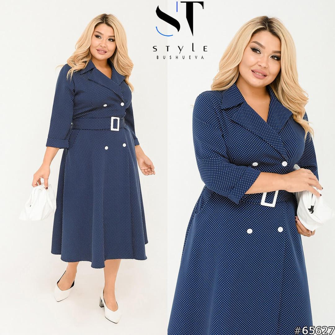 Элегантное платье в трендовый гороховый принт Размер: 50-52, 54-56, 58-60
