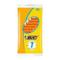 Бритва BIC для чувствительной кожи, 10 шт