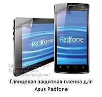 Глянцевая защитная пленка для Asus Padfone (планшет + телефон)