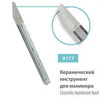 Лопатка керамическая SPL 9177