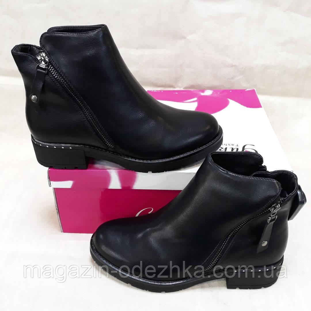 Ботинки:женские