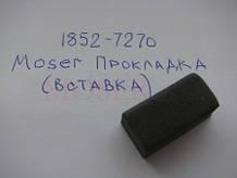 Прокладка (вставка) 1852-7270