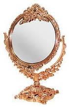 Косметичне дзеркало