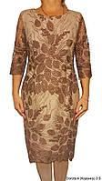 Плаття нарядне. Плаття великого розміру. Пр-во Польща. Р/Р 48-56. (44-52 європ.) Ажурне плаття. Жіночі сукні