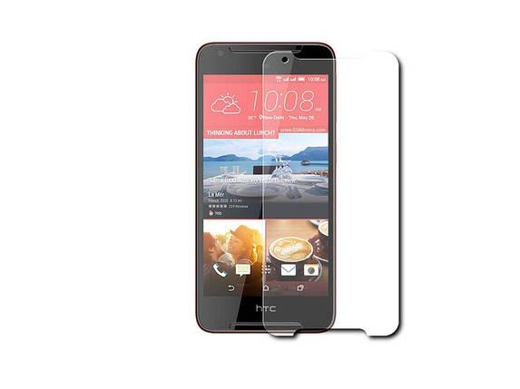 Защитное стекло HTC One M10 (0.3mm) ((тех упаковка), фото 2