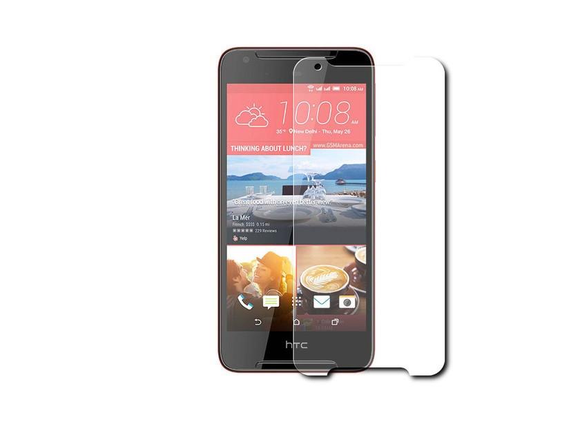 Защитное стекло HTC One M10 (0.3mm) ((тех упаковка)