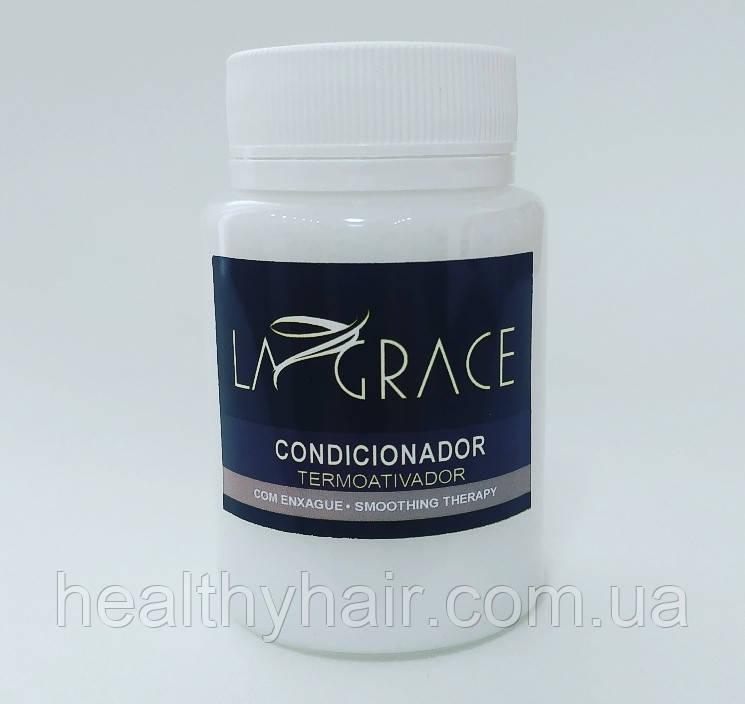 Кератин для выпрямления волос La Grace 150 мл
