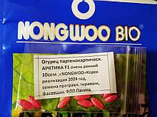 """Насіння Огірків партенокарпічних Арктика F1 10 насінин надранній """"Nongwoo"""" Корея"""