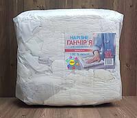 Ветошь 100% ХБ белая - резанная, обтирочная без мусора и синтетики, пресс пакет 10 кг.