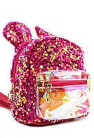Яскравий рюкзак для дівчаток з пайєтками 7473