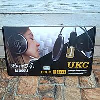 Конденсаторный микрофон студийный M-800 U Pro-MIC для ПК со стойкой и ветрозащитой Black-Gold (Настоящие фото)