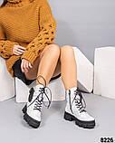 Деми ботинки женские белые, фото 4