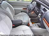 Підлокітник Armcik Стандарт для Renault Clio ll 2001-2005, фото 4