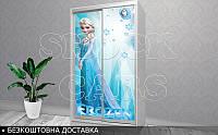 Шкаф - купе Холодное Cердце, фото 1