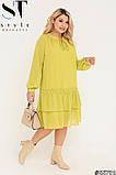 Нарядное шифоновое платье  большого размера : 50,52,54,56, фото 5