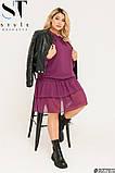 Нарядное шифоновое платье  большого размера : 50,52,54,56, фото 2