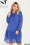 Нарядное шифоновое платье  большого размера : 50,52,54,56, фото 4