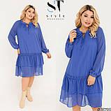 Нарядное шифоновое платье  большого размера : 50,52,54,56, фото 6