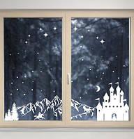 Новогодняя наклейка Зимняя сказка на окна витрины (снежинки дворец принц декор) матовая замок 260х300 мм, фото 1