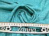 Трикотажная ткань ангора-софт меланж цвета мяты