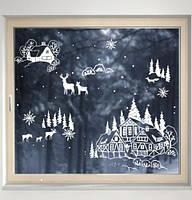 Новорічна наклейка Скандинавський містечко (декор вітрин вікон) матова будиночки 280х200 мм і 545х450 мм, фото 1