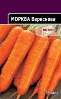 Морковь Сентябрськая 20 г