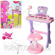 Синтезатор 901-613, на ножках, стул, микрофон, музыка, звук, свет, MP3, USBшнур, от сети, 25 клавиш