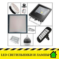 """LED светильники и лампы """"Duos"""""""