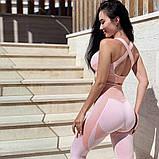 Спортивный женский костюм для фитнеса бега йоги. Спортивные лосины леггинсы топ для фитнеса (розовый) M, фото 2