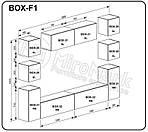 Гостиная Бокс Ф1 ( Box F 1 ), фото 2